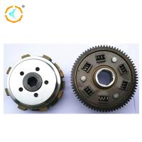 ADC12 YONGHAN 3 Wheeler Clutch / Tricycle Manual Clutch Assembly For SL300-2 Motorcycle