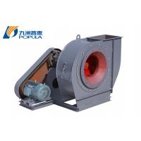 Quality Steel Centrifugal Exhaust Fan Blower for sale