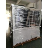 Buy ISO9001 Certified CE, High Efficiency Swimming Pool Heat Pump 100KW at wholesale prices