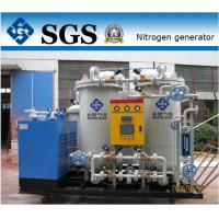 Quality Durable Long Life Membrane Nitrogen Generator Nitrogen Gas Generation for sale