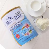 Quality sugar  free Instant  dry  pure full cream goat milk powder for adults HACCP cert for sale