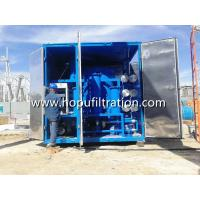 Quality Weather proof enclosed cover transformer oil purification plant, used insulation oil processing unit with shelter for sale
