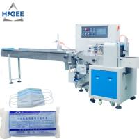 Quality n95 mask packing machine non woven surgical face mask making machine with packing for sale