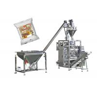 Quality High Accuracy Coffee Powder Packing Machine 50-200mm Bag Width Measure Quickly for sale