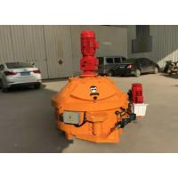 China High Homogenization Precast Concrete Planetary Mixer 150L Input Capacity on sale