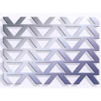 Quality Perforated Metal Sheet 20 for sale
