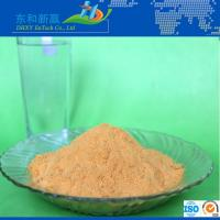Buy cheap industrial water treatment flocculant agent from wholesalers