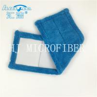 Quality Blue Color Microfiber Coral Fleece Pocket Shaped Wet Pads Multifunctional Mops for sale