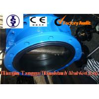 Quality Double Flanged Ductile Iron Concentric Butterfly Valve Gear Operator , Low Pressure for sale