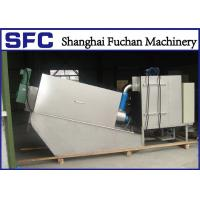 Quality Industrial Sludge Dewatering Machine Dehydration Muiti Disc Screw Filter Press for sale
