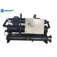 Quality -5/-15/-25/-35C R404a Screw Compressor Water To Water Cooling System for Water Tanks for sale