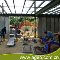 Buy cheap Building materails,Lightweight wall panels from wholesalers