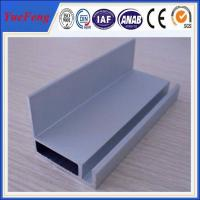 Industry aluminum extrusion profile, Aluminum profile for pv solar panel manufacturer