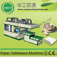 Buy cheap sugarcane paper pulp tableware molding machine from wholesalers