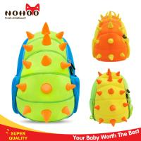 Quality Dinosaur Kids Backpack For 2 Year Old for sale