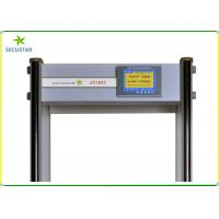Quality Water Resistant Pass Through Metal Detector Supermarket Security Systems for sale