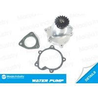 Buy cheap Vehicle Water Pump Set for 96-02 Pontiac Buick Chevrolet Oldsmobile 2.4L DOHC from wholesalers