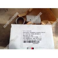 Quality SHANGCHAI engine parts, C05AL-8N1849+A connecting rod bushing for sale
