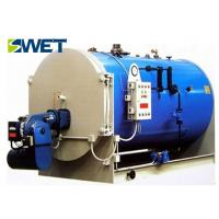Quality Low pressure 4t/h gas fired steam boiler for industrial production for sale