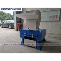 Recycled PE PP Waste Plastic Crusher Machine Sheet Cutter Type QZ-P600