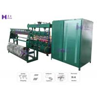 Quality Shower Curtain High Frequency Plastic Welding Machine 250×2000 MM Welded Area for sale