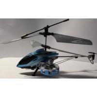 Buy cheap Avatar Infrared Rc Helicopter from wholesalers