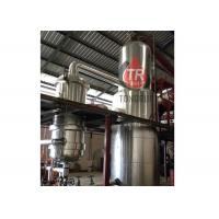 Buy Waste Engine Motor Oil Distillation Refinery to SN300 SN500 Oil Recycling at wholesale prices
