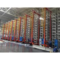 Buy cheap AS/RS Material Handling System with Stacker Crane - Automated Storage and from wholesalers
