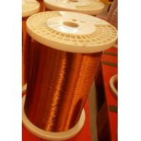 Best High quality poster enamelled round  copper wire 0.16 1 PEW/155 wholesale