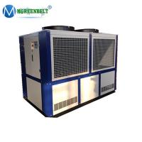 Quality 40 HP -10 degree C Air Cooled Glycol Water Chiller Machine For Soap Factory Soap Die Process Line for sale