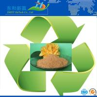 Buy cheap dry chemical powder agent dirty water purification from wholesalers