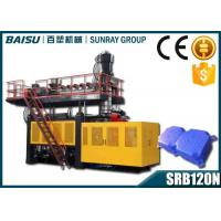 Buy cheap Floating Pontoon Hdpe Plastic Blow Moulding Machine For Float Dock from wholesalers