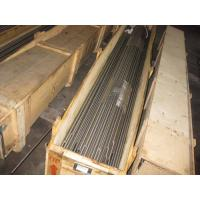 Quality Duplex stainless 2205/S31803/1.4462 bar for sale