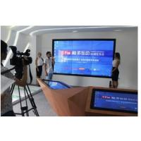 """Quality 450cd/m2 3X3 55"""" Digital Signage Video Wall For CCTV Control for sale"""