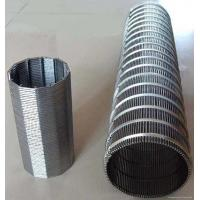 Buy cheap Slotted casing pipe API 5CT,Slotted Liner,Slotted Pipes/tubing,Precise punched from wholesalers
