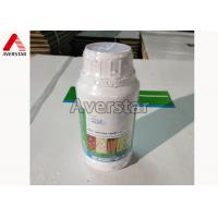 Quality high-efficiency Agricultural Herbicides clodinafop propargyl 240G/L+ cloquintocet-mexyl 60g/l EC use In the wheat field for sale