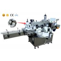 Quality Filling Capping Auto Labelling Machine 110V / 220V With PLC Control System for sale