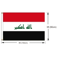 Quality Iraq 100% Polyester Asia Custom Country Flags Fade Resistant 150cm for sale