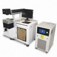 Best Diode Side Lamp Laser Marking Machine with Low Energy Consumption and High Precision wholesale