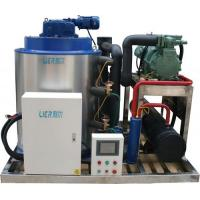 Quality R507 Freshwater Flake Ice Machine , 1T/Daily For Laboratory Refrigeration for sale
