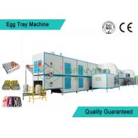 China Biodegradable Recycled Paper Egg Tray Machine with 3000Pcs / H Capacity on sale