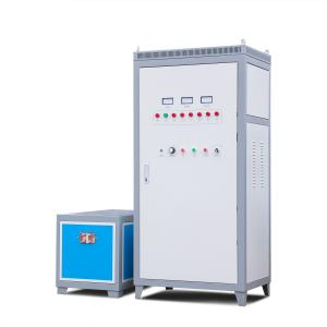 Quality 160kw High Frequency Steel Plate Induction Heating Machine For Forging for sale