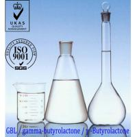 Buy 100% Purity GBL Gamma-Butyrolactone 100% Safely Pass Through Customs CAS 96-48-0 at wholesale prices