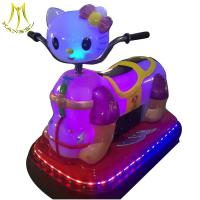 Buy cheap Hansel amusement rides kids ride on plastic bumper car remote control Guangzhou from wholesalers