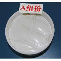 Quality Aging resistant Bi-component poly-sulfide sealant for construction for sale