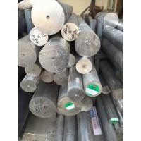 Buy cheap F55 (S32760) Super Duplex Steel Round Bar , DIN 1.4501 X2CrNiMoCuWN 25.7.4 from wholesalers