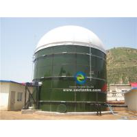 Wastewater Treatment Plants Glass Fused To Steel Water Tanks For Municipal Treatments And Organized Industrial Zone