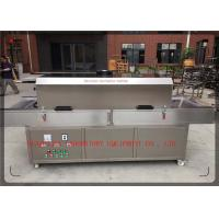 Quality 304 Stainless steel 2000 mm Package Surface Against Virus UV Sterilizing Machine From China for sale