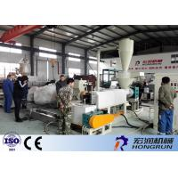 Buy cheap Low Consumption Waste Plastic Recycling Pelletizing Machine 80~130kg/H Output from wholesalers