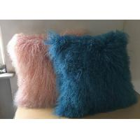 Colorful Living Room Mongolian Fur Pillow Soft Warm 40 * 40cm For  Car Back